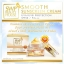SWP Smooth Sunscreen Cream (เอส ดับบลิว พี สมูทซันสกรีนครีม) thumbnail 1