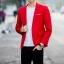 พร้อมส่ง เสื้อสูทผู้ชาย สีแดง แขนยาว กระดุมหน้าหนึ่งเม็ด แต่งขอบกระเป๋าอกสีขาว เสื้อเข้ารูป สูทแฟชั่นผู้ชาย thumbnail 1