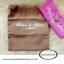 PB022ถุงผ้าแคนวาสพร้อมสกรีนพร้อมเชือกรูดเลือกสีได้ ม้วนผูกโบว์ thumbnail 1