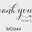 ตราปั๊มงานแต่ง WD049 thumbnail 1