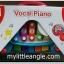 นิ้งหน่อง Vocal piano ส่งฟรี thumbnail 1