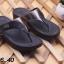 รองเท้า fitflop thumbnail 1