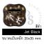 หมึกปั๊มพลาสติก สีดำ Jet Black thumbnail 1