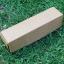 B005 กล่องสินค้าเล็ก ทรงยาว (แพค 20 ใบ) thumbnail 3