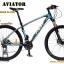 จักรยานเสือภูเขา FAST AVIATOR thumbnail 3