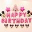 BIRTHDAY PARTY ลูกโป่งพร้อมป้ายจัดปาร์ตี้วันเกิดรูป 🌟 Mickey & Minnie ลายลิขสิทธิ์ สีสันสดใส thumbnail 1