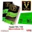 Huawei Y3ii / Y32 - ฟิล์มกระจกกันรอย วีซ่า Tempered Glass Protector