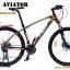 จักรยานเสือภูเขา FAST AVIATOR thumbnail 2