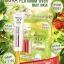 Sunscreen Cream&#x2600 5D Miracle Aura In Zennara Gold ชุดเพิ่มออร่า X10 thumbnail 1