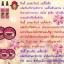 Zinddy ครีมบำรุงผิว MIRACLE BODY MASK thumbnail 2