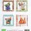หนังสือ PINN Crochet pinn veggie 01 thumbnail 2