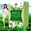 Green Tea Plus ราคาส่งถูก ลดน้ำหนัก กรีนทีพลัส thumbnail 1
