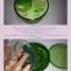 The Saem Jeju Fresh Aloe Soothing Gel 300 ml. เจลว่านหางจระเข้ ออร์แกนิก95% thumbnail 4