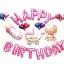 ชุดฟอยล์ลูกโป่งงานวันเกิด (แถมที่สูบ) สีชมพู thumbnail 1