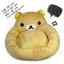 ที่นอนน้องหมา ที่นอนแฟนซีรีลัคคุมะ ไซส์ใหญ่ thumbnail 1
