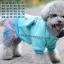 (พร้อมส่ง) ชุดกันหนาวสุนัขสี่ขา คุมะ สีฟ้า thumbnail 2