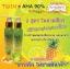 โลชั่นมะนาวสับปะรด Twin + AHA 90% Collagen by Nutty-P thumbnail 1