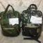 กระเป๋าเป้ลายทหาร thumbnail 2