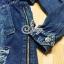 Sevy Stay Chic Rip Hip Waist Denim Jacket thumbnail 14