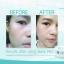 SNAIL PRO Plus Multi-Active Renewal Cream thumbnail 8