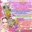 Magic Whitening Cleansing Milk with Glutathio ขนาด 175 ml thumbnail 3