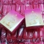สบู่ตัวขาวดับเบิ้ลโบ๊ะ white wer ama white body soap thumbnail 1