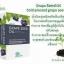 Grape Seed Oil Cold Pressed: 706 mg, น้ำมันองุ่น ชนิดสกัดเย็น thumbnail 2