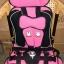 Child Car Seat คาร์ซีทแบบพกพา หรือ ที่นั่งในรถยนต์สำหรับเด็ก ชมพู thumbnail 1