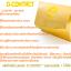 ดีคอนแทค D-Contact อาหารเสริมนวัตกรรมล่าสุดเพื่อบำรุงสายตา thumbnail 2