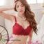 ชุดชั้นในญี่ปุ่น ลูกไม้น่ารักสุดๆ พร้อมส่ง สี ดำ แดง ขาว ชมพู ไซส์ 32/70 34/75 36/80 thumbnail 16
