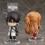 Pre-order Nendoroid Kirito: Ordinal Scale Ver. thumbnail 6