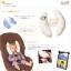 หมอนกล้วย Summer Infant ป้องกันศรีษะลูกน้อยเวลานั่งคาร์ซีท ระบุสี ชมพู ขาว thumbnail 2