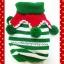 เสื้อน้องหมา ไหมพรมคริสมาสต์ สีเขียว-ขาว พร้อมส่ง thumbnail 1