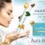 ออร่าไบร์ท วิตามินผิวขาว (Aura Bright Super Vitamin) thumbnail 3