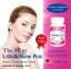 L-Glutathione แอล-กลูต้าไธโอน เดอะเซนต์ thumbnail 2
