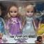 พร้อมส่งตุ๊กตาเจ้าหญิง 4 in 1 สูง 9 นิ้ว ส่งฟรี thumbnail 1