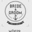 ตราปั๊มงานแต่ง WD029 thumbnail 1