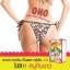 OHO Gluta White Collagen Soap สบู่ก้นขาว 100 กรัม thumbnail 1