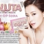 Gluta O Over White by OP SODA thumbnail 3
