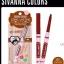 Automatic Eyebrow Sivanna ดินสอเขียนคิ้วแบบอัตโนมัติ thumbnail 1