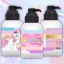 Rainbow Lotion by hello collagen thumbnail 1