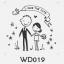 ตราปั๊มงานแต่ง WD019 thumbnail 1