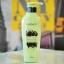 HyBeauty Vitalizing Hair & Scalp Conditioner ( ครีมนวดขายแยก ) thumbnail 1