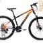 จักรยานเสือภูเขา FAST รุ่น X2.1 ล้อ 27.5 27 เกียร์ thumbnail 4