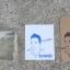 ตราปั๊มรูปเดี่ยว ขนาด 4x4 ซม. thumbnail 5