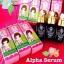 Alpha Arbutin serum (sammy princess) เซรั่มอัลฟ่าอาร์บูติน เกรดสวิส thumbnail 8