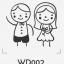 ตราปั๊มงานแต่ง WD002 thumbnail 1
