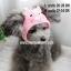 หมวกสุนัขแฟนซี ลายหมู สีชมพู พร้อมส่ง thumbnail 1