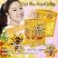 กลูต้านมผึ้ง โซดา by OP Soda Opi like Royal Jelly thumbnail 2