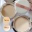 AA Cream & แป้งอัดแข็ง Rivecowe ผลิตจากโรงงานเกาหลี ใช้แล้วหน้าสว่างกระจ่างใส ไม่หนา thumbnail 2
